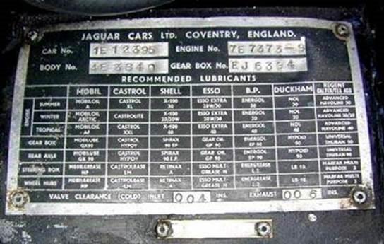 Superior 1966 E Type
