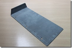 Bracket mud shield RH